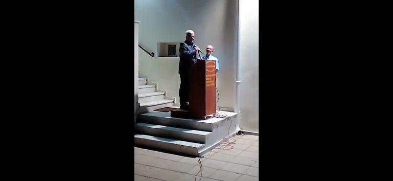 Χαιρετισμός στην εκδήλωση του «Αριστοτέλη» στην Καλαμαριά