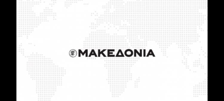 ΕΠΙΧΕΙΡΗΜΑΤΙΚΟΤΗΤΑ ΔΕΙΧΝΕΙ Η ΙΣΤΟΡΙΑ ΤΗΣ ΘΕΣΣΑΛΟΝΙΚΗΣ (Άρθρο στην εφημερίδα «Μακεδονία», 09-09-2018)