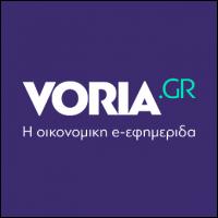 Πρωταρχικός στόχος για Θεσσαλονίκη- Βόρεια Ελλάδα η μείωση της ανεργίας (Άρθρο στην έκτακτη έκδοση της Voria.gr , Σεπτέμβριος 2018)