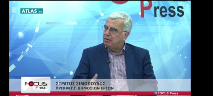 Μιλάω για την τοπική αυτοδιοίκηση και τον δήμο Θεσσαλονίκης, στο ATLAS TV και στην εκπομπή focus press με τον Δημήτρη Βενιέρη.