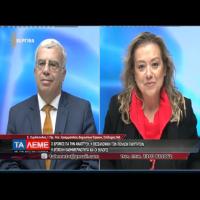 Πολιτικά «μπαγιάτισσα» η κ.Νοτοπούλου
