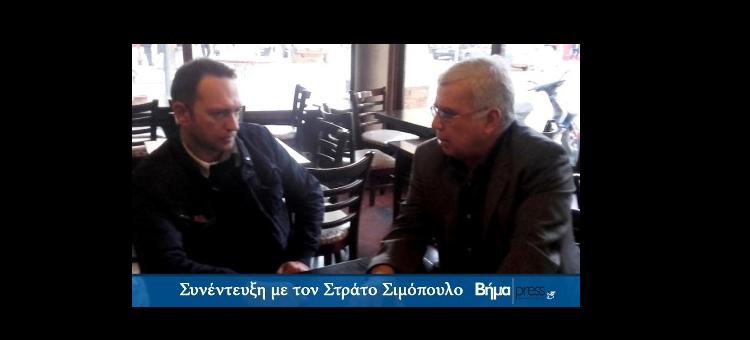 «Η Δημοκρατία έκανε βήματα πίσω με την κυβέρνηση ΣΥΡΙΖΑΝΕΛ» (Συνέντευξη στο Βήμα Press.gr , 04-03-2019)