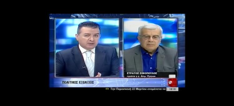 Εκλογομαγειρέματα από την κυβέρνηση. Συμμετοχή στο δελτίο ειδήσεων της Εγνατία TV με τον Λάζαρο Λαζάρου