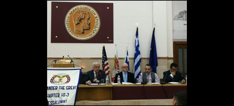 Εισήγησή μου (ήμουν συντονιστής) στην ημερίδα της νεολαίας των ΑΧΕΠΑΝΣ με θέμα «Η Γεωπολιτική Αξία της Ελλάδας στην Ανατολική Μεσόγειο»