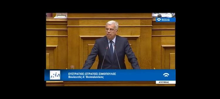Πριν λίγο έκανα την πρώτη ομιλία μου στη Βουλή στο νομοσχέδιο για το Επιτελικό Κράτος.