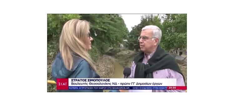 Ευθύνες ΣΥΡΙΖΑ για τις πλημμύρες. Δήλωσή μου στο κεντρικό δελτίο ειδήσεων στο ΣΚΑΪ.