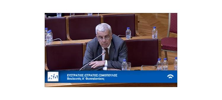 Παρέμβασή μου στην Επιτροπή Παραγωγής και Εμπορίου της Βουλής για τις εξορύξεις υδρογονανθράκων, τη γεωθερμία και το Ινστιτούτο Γεωλογικών και Μεταλλευτικών Ερευνών.