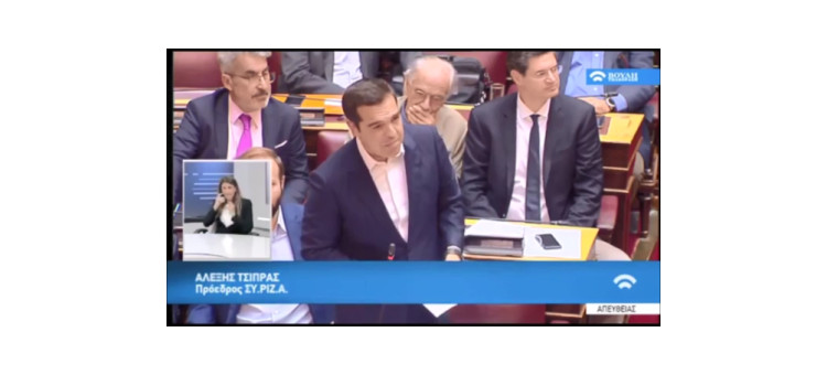 Τιμητική η επίθεση προς το πρόσωπό μου πριν λίγο στη Βουλή από τον κ. Τσίπρα. Η διαστρέβλωση είναι γένους Σύριζα.