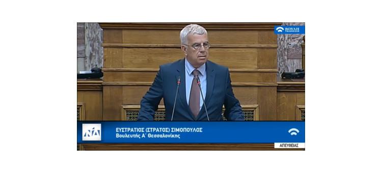 Το νομοσχέδιο «Επενδύω στην Ελλάδα» πρέπει να ονομάζεται «Δημιουργώ θέσεις εργασίας στην Ελλάδα» και πρέπει να έρχεται για ψήφιση στη Βουλή κάτι αντίστοιχο κάθε έξι μήνες. Σημερινή μου παρέμβαση στην Διαρκής Επιτροπή Παραγωγής και Εμπορίου και Διαρκής Επιτροπή Κοινωνικών Υποθέσεων.