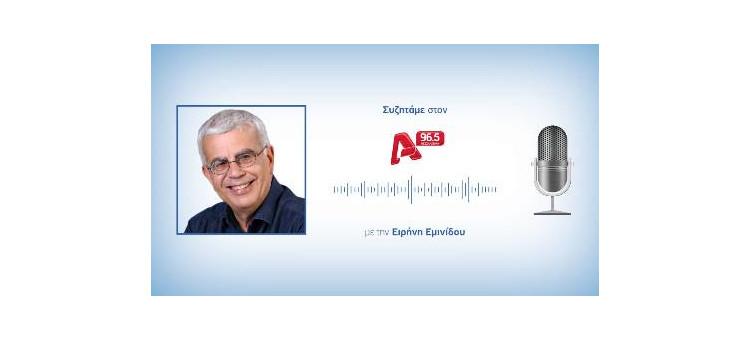 Συζητάμε στον Alpha 96.5 fm για το μεταναστευτικό και την αξιοποίηση των στρατοπέδων στη Θεσσαλονίκη