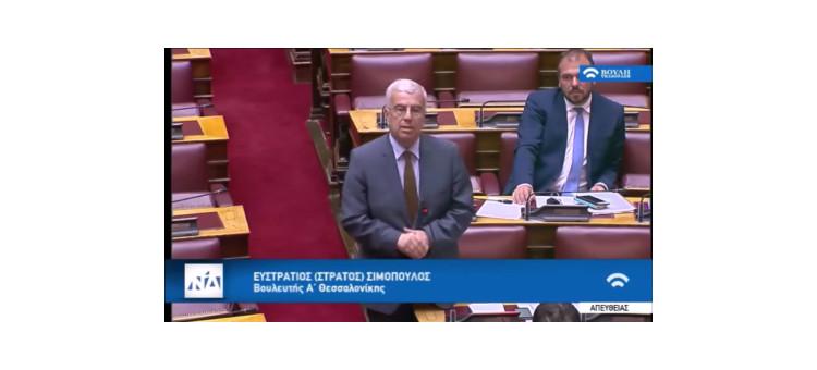 Αντιπαράθεση για το Μετρό στη συζήτηση για τη ψήφιση του νομοσχεδίου του Υπουργείου Υποδομών