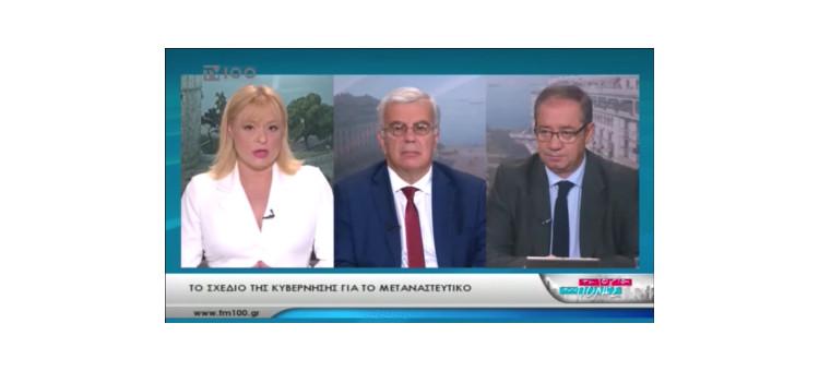 Συζητάμε για τις πολιτικές εξελίξεις στην εκπομπή «Τα Λόγια της Πόλης» στη TV100 με τη Μαρία Αναγνωστίδου.