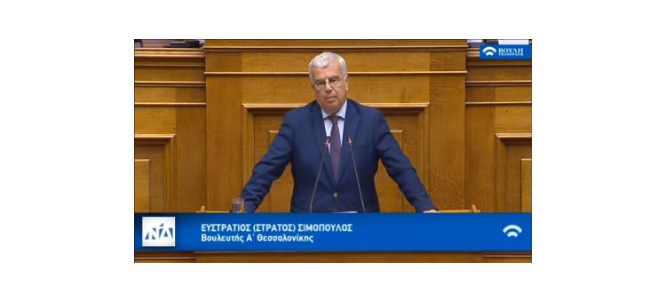 Περί ουδετερόδοξου κράτους και δημόσιων αγαθών μίλησα σήμερα στη Βουλή κατά τη διάρκεια της συζήτησης για τη συνταγματική αναθεώρηση.
