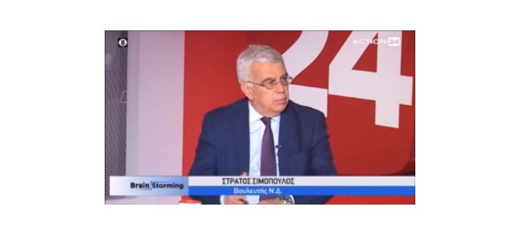 Συζητάμε για τις Ελληνοτουρκικές σχέσεις μαζί με τον κ. Βίτσα και τον κ. Μανιάτη, στην εκπομπή «Brainstorming» στο Action24 με τους Σταμάτη Ζαχαρό και Κατερίνα Δούκα.