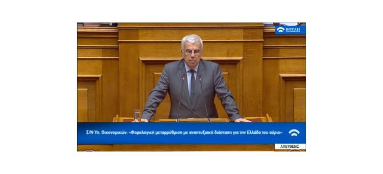 Παρέμβασή μου για την αναστολή του ΦΠΑ στην οικοδομή και την ενίσχυση των πολυτέκνων, κατά τη διάρκεια της συζήτησης στη Βουλή για το Φορολογικό Νομοσχέδιο.