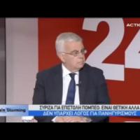 Συζητάμε για την εξωτερική πολιτική και το νέο εκλογικό νόμο στην εκπομπή «Brainstorming» στο ACTION 24 με το Σταμάτη Ζαχαρό.