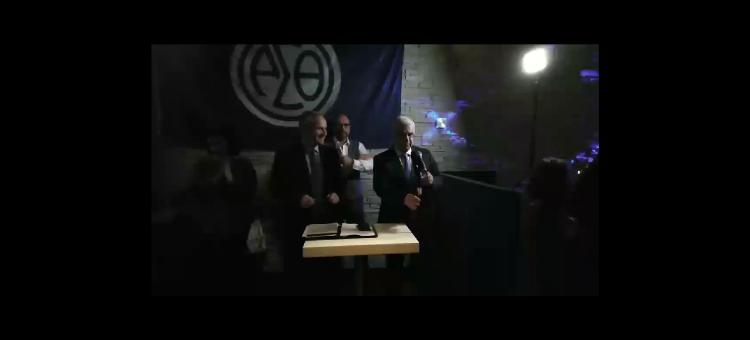 Στην εκδήλωση του Συνδέσμου Μετόχων ΟΑΣΘ «Ο Άγιος Δημήτριος». Στον ΟΑΣΘ έγινε η μοναδική εδώ και πολλά χρόνια «αλά Μαδούρο» κρατικοποίηση στην Ευρωπαϊκή Ένωση.
