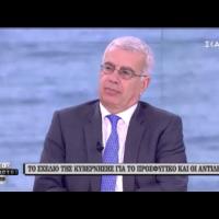 Προτείνω δίπλα στο όνομα ΣΥΡΙΖΑ να μπει και η φράση «Με τη ματιά στο παρελθόν». Στους «Αταίριαστους» συζητάμε για το σχέδιο της κυβέρνησης για το προσφυγικό και τις εξελίξεις εντός του ΣΥΡΙΖΑ, με τον Γιάννη Ντσούνο και τον Χρήστο Κούτρα, στο ΣΚΑΪ.