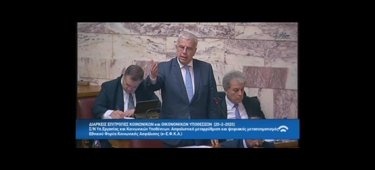 Όσοι μένουν προσκολλημένοι στο παρελθόν θα προσπαθούν να εκφράζουν το 2, 3, 4% του Ελληνικού λαού και ταυτόχρονα την κομματική τους γραφειοκρατία. Παρέμβασή μου στις διαρκείς επιτροπές κοινωνικών και οικονομικών υποθέσεων στη συζήτηση του νέου ασφαλιστικού νομοσχεδίου.