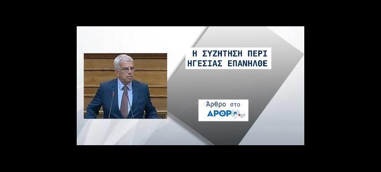 Η συζήτηση περί ηγεσίας επανήλθε (Άρθρο στο Arthro.gr, στις 08-04-2020)