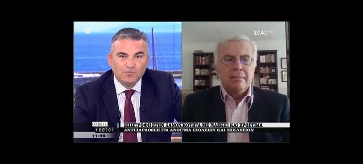 Το μεγάλο στοίχημα είναι τώρα. Θα έρθουν δανειοδοτήσεις 7 δισεκατομμυρίων ευρώ. Απαιτείται απίστευτη πίεση στις τράπεζες ώστε να δοθούν σε επιχειρήσεις που τα έχουν πραγματικά ανάγκη. (Στην τηλεόραση του ΣΚΑΙ, στις 29-04-2020)