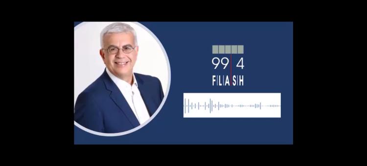 Ο Σύριζα είναι πολιτικά ζαλισμένος, δεν έχει επί της ουσίας επιχειρήματα (Στο ραδιόφωνο Flash fm, στις 25-5-2020)