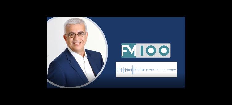 Τα ποσοστά που μας δίνουν οι δημοσκοπήσεις και ο αέρας που μας δίνει η κοινωνία είναι πρόκληση για εμάς να τα πάμε ακόμα καλύτερα. (Στο ραδιόφωνο FM100, στις 20-05-2020)
