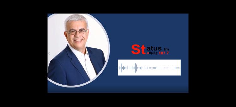 Κατά τη διακυβέρνηση του ΣΥΡΙΖΑ επιχειρήθηκε να στηθεί ένα παρακράτος. (Στο ραδιόφωνο Status FM, στις 23-06-2020)
