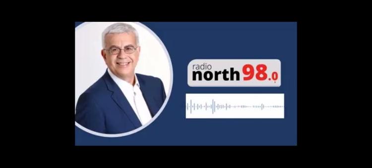 Η Ελλάδα έχει δείξει ότι είναι ένας ασφαλής προορισμός. Εκτός από όμορφη χώρα είμαστε και ασφαλής και καλά κάνουμε και το διαφημίζουμε.  (Στο radio north 98.0, στις 15-06-2020)