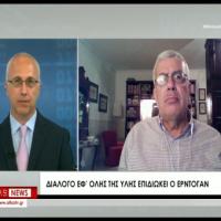 Το εργατικό δίκαιο πρέπει να διατρέχει και το χώρο της ιδιωτικής εκπαίδευσης (Στο κεντρικό δελτίο ειδήσεων του ATLAS TV, στις 30-07-2020