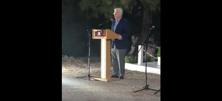 Εκδήλωση μνήμης και τιμής του Δήμου Καλαμαριάς σε συνεργασία με την Ένωση Κυπρίων Βόρειας Ελλάδας με αφορμή τη συμπλήρωση 46 χρόνων από την τουρκική εισβολή στην Κύπρο