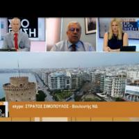 Δεν υπάρχει καμία ασυνέπεια της κυβέρνησης σχετικά με τη συμφωνία των Πρεσπών (Στον τηλεοπτικό σταθμό της Βουλής, στις 17-09-2020)