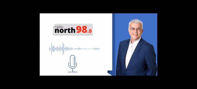 Η Θεσσαλονίκη και η Βόρεια Ελλάδα έχουν κρίσιμο ρόλο στην νοτιοανατολική Ευρώπη. (Στο radionorth 98.8, στις 25-09-2020)