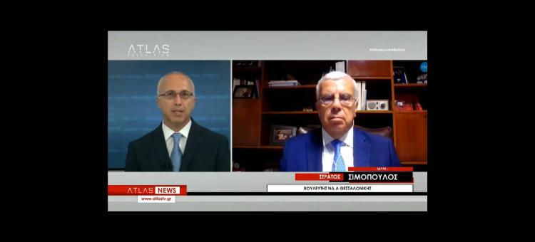 Είμαι επιφυλακτικός για το αποτέλεσμα των διερευνητικών επαφών με την Τουρκία (Στο ATLAS TV, στις 28-09-2020)