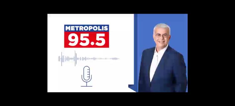 Πρέπει να ακούμε τους ειδικούς. Μέχρι τώρα τα κατάφεραν μια χαρά. Ο ΕΟΔΥ κάνει καλά τη δουλειά του. (Στο ραδιόφωνο  Metropolis 95.5 FM, στις 13-09-2020)