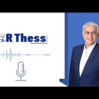 Οι περσινές εξαγγελίες του πρωθυπουργού για τα έργα της Θεσσαλονίκης υλοποιούνται (Στο Radio Thessaloniki 94,5 FM, στις 14-09-2020)