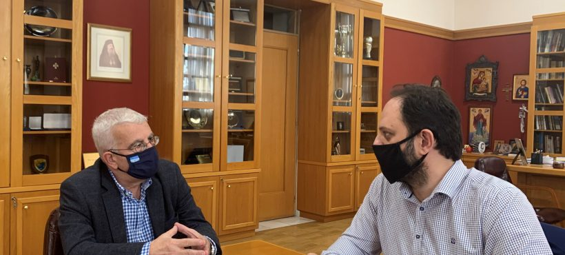 Δελτίο τύπου: Συντονισμός ενεργειών για τα ανταλλάξιμα κτήματα στην Καλαμαριά