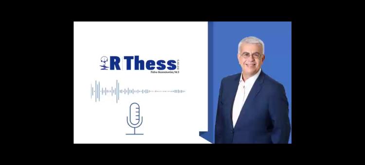 Το πρωτοσέλιδο της ΑΥΓΗΣ δείχνει τον τρόπο που θέλει να αντιπολιτευτεί ο ΣΥΡΙΖΑ. (Στο RadioThessaloniki 94,5 fm στις 12-10-2020)