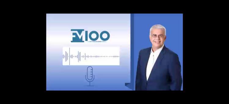 Η πολιτική της ΝΔ για τη συμφωνία των Πρεσπών ήταν και είναι συγκεκριμένη και διάφανη. (Στο FM100, στις 01-10-2020)