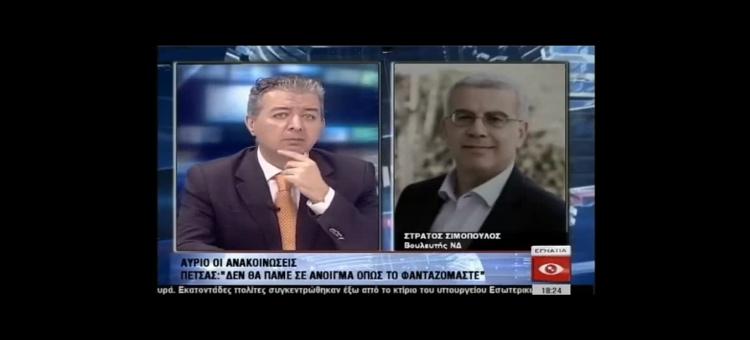 Το θέμα της λειτουργίας των λαϊκών αγορών αφορά την Περιφέρεια. (Στην Εγνατία Τηλεόραση, στις 10-11-2020)