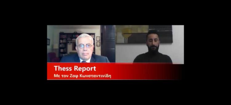 Φιλελεύθερος στην οικονομία – Όχι δικαιωμαστιστής στα κοινωνικά θέματα (Στο webtv the caller.gr, στις 23-12-2020)