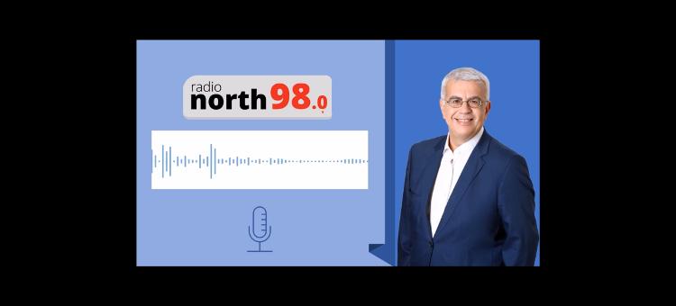 Ο ΣΥΡΙΖΑ είναι χωρίς πρόταση για την επόμενη μέρα και επιστρέφει στην εποχή των αγανακτισμένων. (Στο RadioNorth 98.0, στις 25-02-2021)
