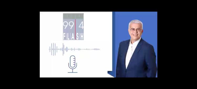 Το έργο της αναβάθμισης του εκθεσιακού χώρου της ΔΕΘ έχει εξαγγελθεί δύο φορές από τον πρωθυπουργό . (Στο ραδιόφωνο FlashFM 99.4 στις 22-01-2021)