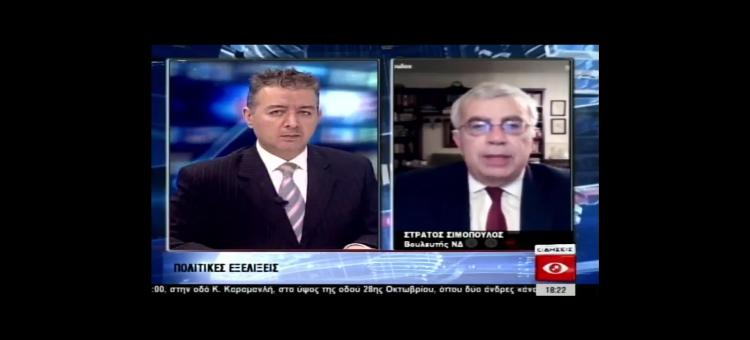 Η πρόταση του πρωθυπουργού για το πιστοποιητικό εμβολιασμού πρέπει να ωριμάσει στους κόλπους της ΕΕ (Στην Εγνατία Τηλεόραση, στις 22-01-2021)