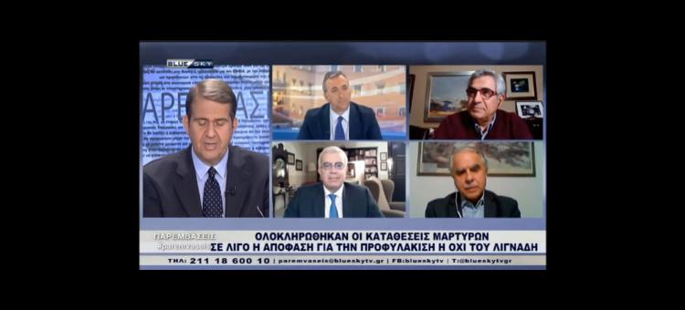 To τοξικό κλίμα, γύρω από την υπόθεση Λιγνάδη προέρχεται από τον Σύριζα. (Στο BlueSky TV, στις 25-02-2021)