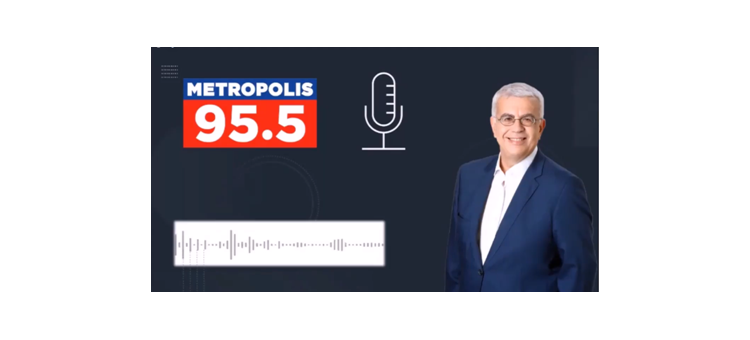 ΟΙ ΕΞΕΛΙΞΕΙΣ ΓΙΑ ΤΗ ΝΕΑ ΤΟΥΜΠΑ. (Στο ράδιο «Metropolis», στις 7-10-21)