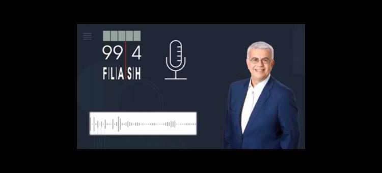 Η κυβέρνηση ακούει και σύμφωνα με τις δυνατότητες που έχει παρεμβαίνει (Στο ραδιόφωνο Flashfm99.4 στις 05-02-2021)