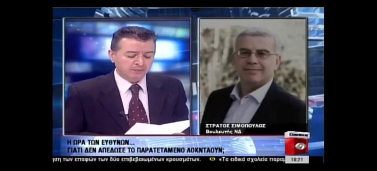 Η κυβέρνηση μάχεται για την επιβίωση του ιδιωτικού τομέα. (Στην Εγνατία TV, στις 19-3-21)