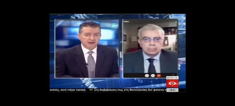 Πρέπει να αξιοποιείται η περιουσία της πόλης. (Στο Egnatia TV, στις 26-2-2021)