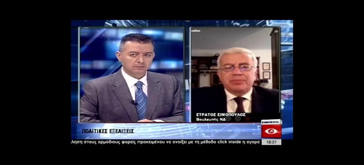 Ανοίγει το λιανεμπόριο στη Θεσσαλονίκη. (Στην Εγνατία TV, στις 23-4-21)